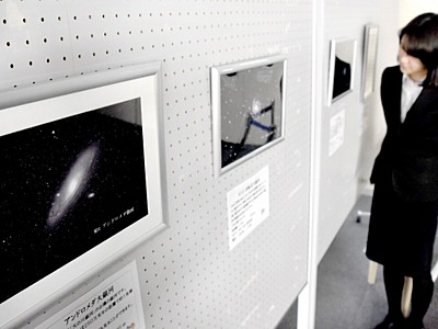 幻想的な大野の星空ぱちり 銀河や皆既月食の写真展示