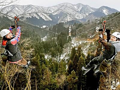 鳥気分で雪景色堪能 福井・池田ツリーピクニック冬季営業