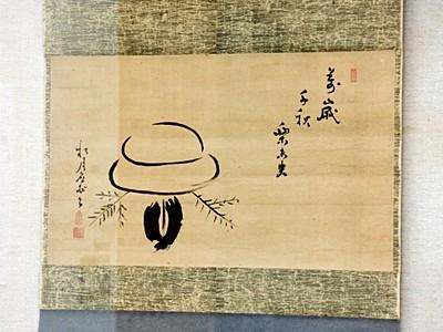 茶の心映す掛け軸展示 京都・大徳寺の禅僧の書など10点
