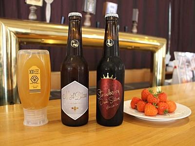 阿賀野・天朝閣 クラフトビール発売 地元産蜂蜜など使用