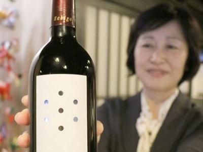 雪国の香り引き立つ 湯沢の旅館などが新ワイン