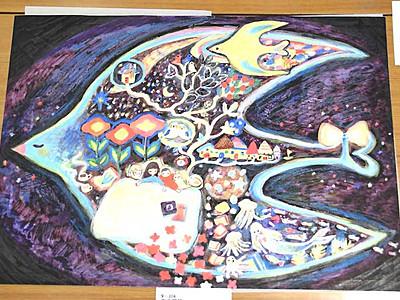 「武井武雄記念日本童画大賞」発表 岡谷市イルフ童画館