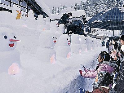 雪だるま幻想的に 白山・桑島でまつり