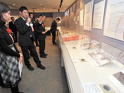 長野市で秩父宮記念スポーツ博物館 長野巡回展開催