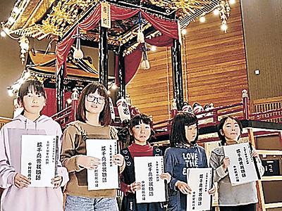 寺町で台本渡しの儀 小松 曳山子供歌舞伎