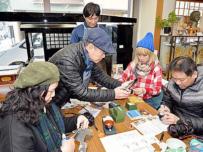 台湾に魚津の魅力発信 ブロガー招き視察旅行