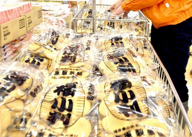 節分の縁起物として販売されている小判菓子=小浜市四谷町のママーストアーおばまショッピングセンター店