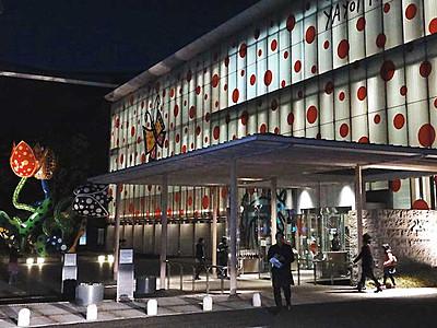 夜のアート体験、大切な人と 松本の2施設で2月14日