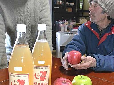 減農薬リンゴでジュース 松川村の農家栽培「れら」