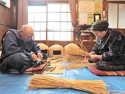 伝統工芸を猫のおうちに 栄村つぐら職人、丹精
