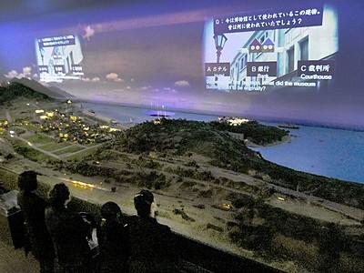 敦賀の魅力を映像に凝縮 赤レンガ倉庫で記念イベント