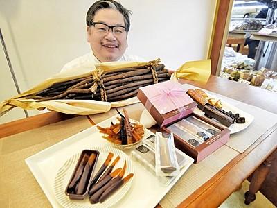 「川島ごぼう」をスイーツに 鯖江の菓子店、3種類を開発