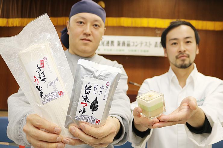 最優秀賞に輝いた「ぶりといわしの旨味つゆ+半生手打ちうどん」(左)と「城山パンナコッタ」