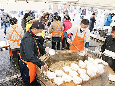 18種の鍋でぽっかぽか 立山でとやま鍋自慢大会