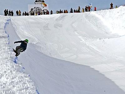 南魚沼・石打丸山スキー場 大型ハーフパイプ全面開業