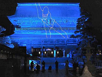 平和への願い、新たに 長野灯明まつり、7日開幕