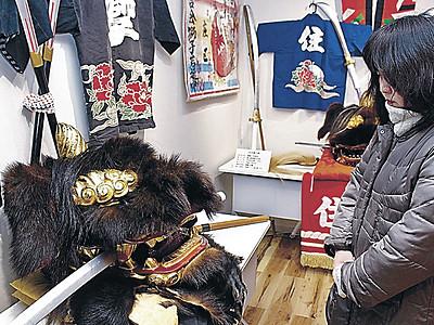 獅子頭、熊の毛に覆われ 津幡の歴史館で展示