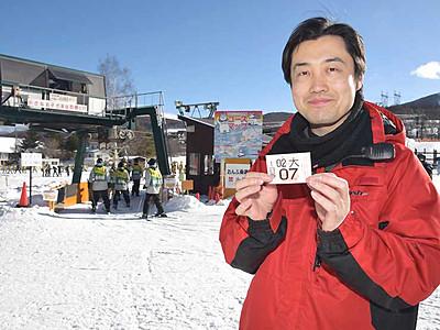 県勢メダル翌日、リフト無料券 長和のスキー場がイベント