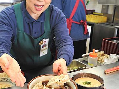 限定きのこ料理味わって 長野県内SA・PAで3月末まで