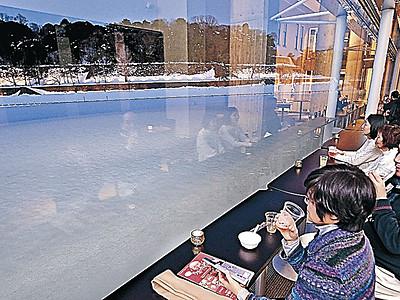 石垣や雪景色眺め美食 フードピア金沢「しいのきBAR」