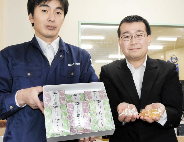 福井梅の果汁を使ったソフトキャンディーとゼリー「梅ここち」=8日、福井県若狭町鳥浜