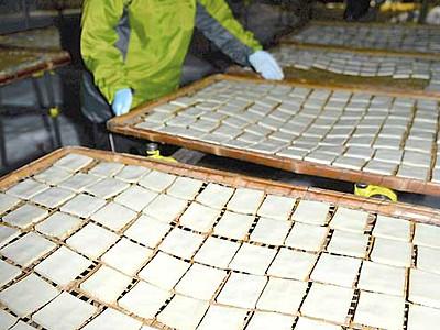 氷点下の恵み、茅野で凍み豆腐作り 乾燥させない「生」