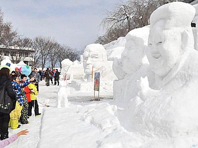 飯山の冬彩る「雪まつり」 住民の力作並ぶ