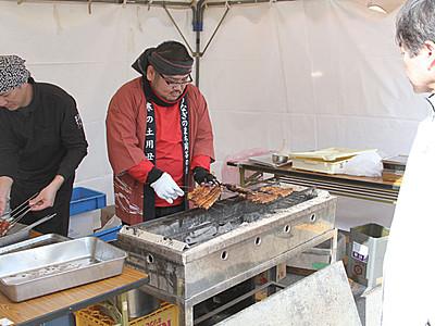 脂乗った冬のうなぎPR 岡谷の料理店が「祭り」
