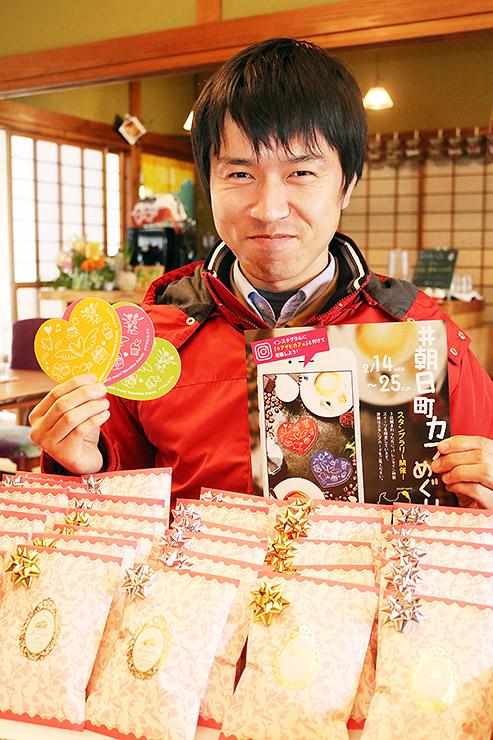 「気軽にカフェや喫茶店を巡ってほしい」と話す木和田さん=ヒュッゲ