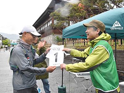 「信州三都」踏破を 4~10月、参加者募集
