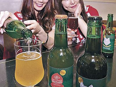 片町ビール・瓶ビール完成祝う