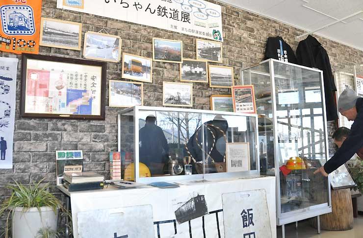 鉄道写真や保線用具などが飾られた展示会