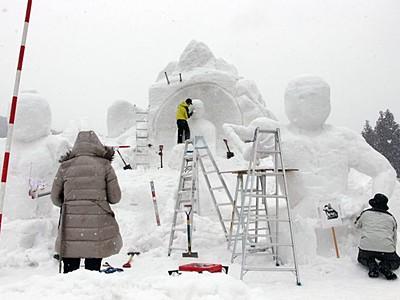 十日町雪まつり16日夕開幕 市内各地でスタンバイ