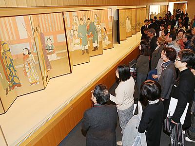 「尾竹竹坡展」開幕 県水墨美術館