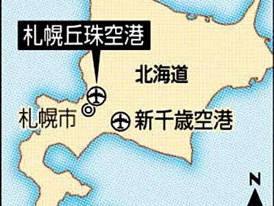 松本―札幌丘珠に新路線 FDA、8月8~21日運航