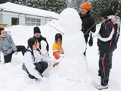 雪遊びをより面白く 3青年団体が知恵出し合う