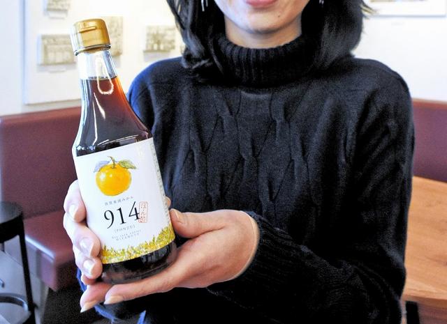 新たに商品化した東浦みかんを使ったポン酢「914」=15日、敦賀市のケセラセラーみやもと
