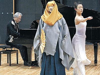 能舞、ピアノ、バレエ 和洋の芸術が共鳴