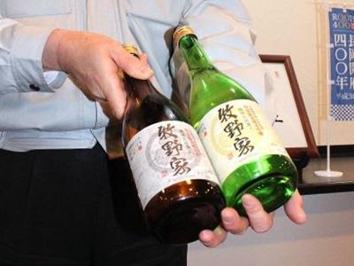 牧野家の歴史に思いはせ 柏露酒造が限定酒発売 長岡