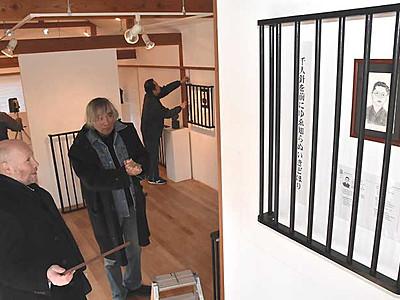 「檻の俳句館」上田で開館へ 戦時下に弾圧された俳人を顕彰