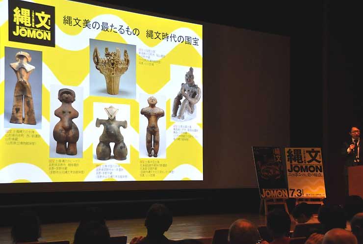 特別展について説明した報道発表会。「縄文のビーナス」(左から2番目)、「仮面の女神」(中央下)を含む縄文時代の国宝6点を展示する