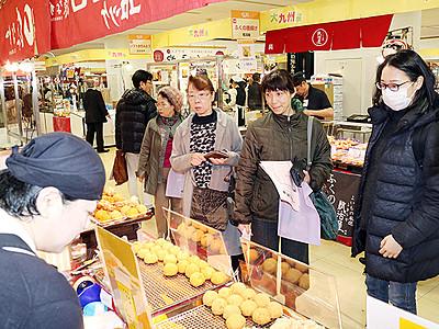 「大九州展」に人気の物産集う 富山大和