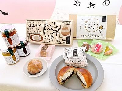 でっち羊羹パンや手作りジャム 大野の土産物に新商品