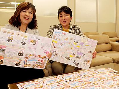 福岡の観光や食満載 「だわだわマップ」作る