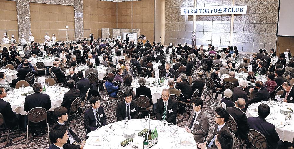 金沢の応援団として絆を深めた参加者=東京都内のホテル