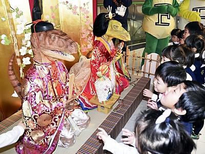 恐竜ひな人形お目見え 福井県立恐竜博