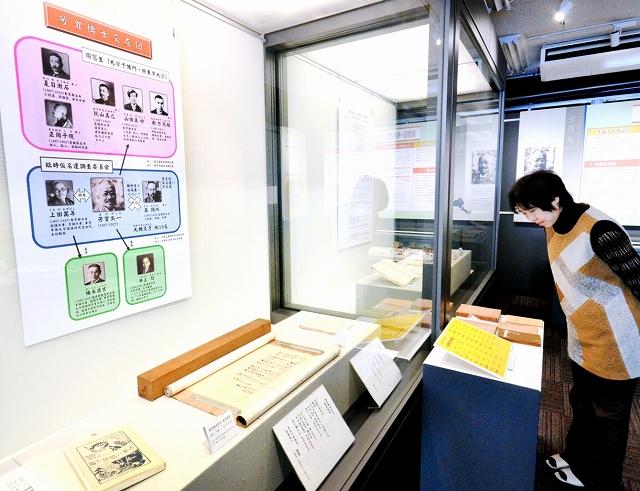 仮名遣い論争の経緯を紹介している芳賀矢一展=22日、福井県教育博物館
