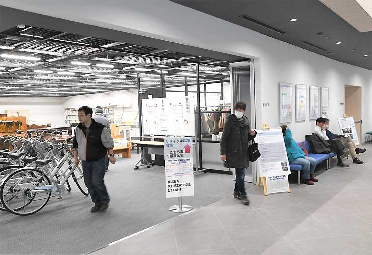 リサイクル商品などを展示、販売するリサイクルプラザが同じ建物内にある