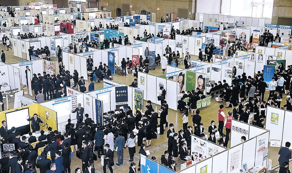 過去最多の150社がブースを出展した合同会社説明会=金沢市の県産業展示館4号館