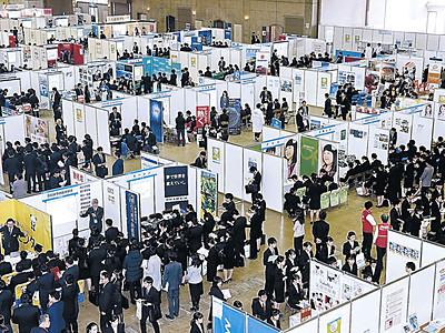 売り手市場、企業は躍起 金沢で北陸最大級の合同会社説明会